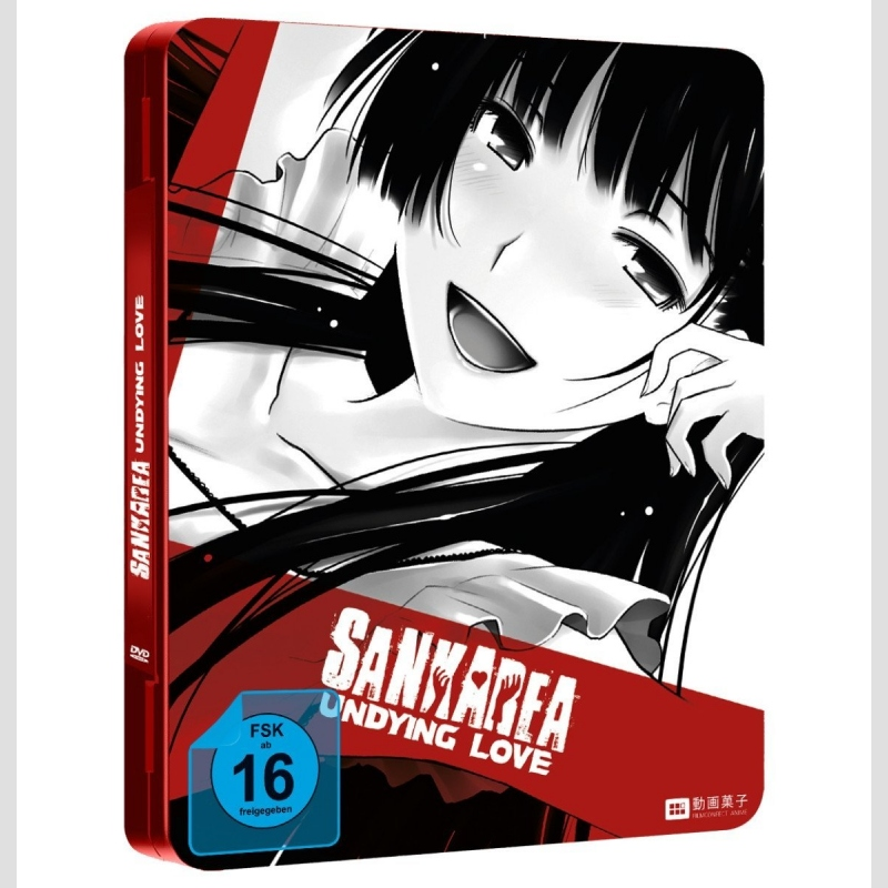 Sankarea 2 Staffel