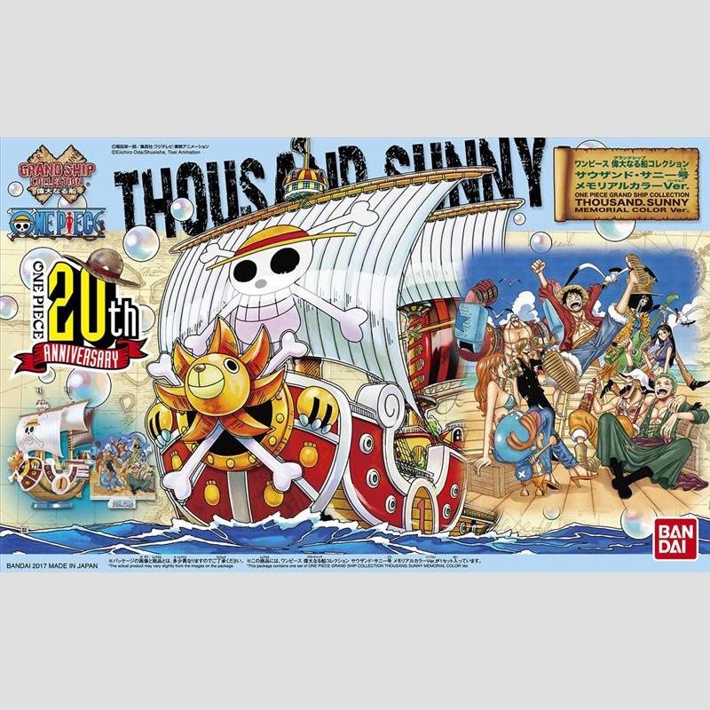 One Piece Grand Ship Collection Thousand Sunny Memorial Color Ver