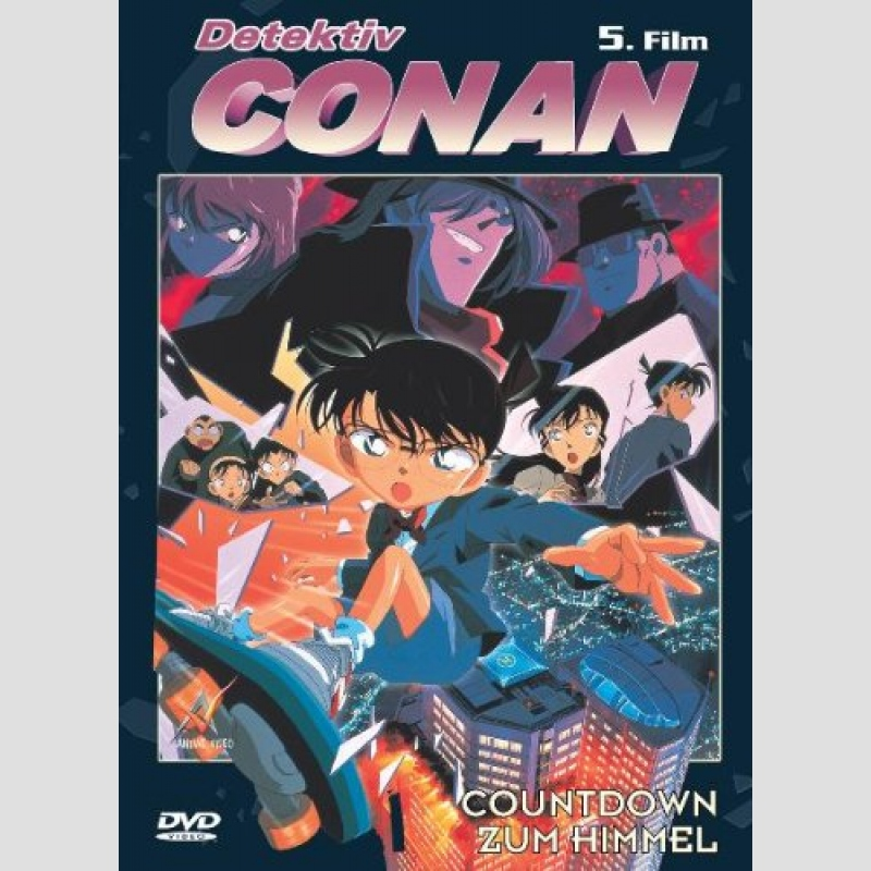 Detektiv Conan DVD Film 5