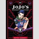JoJos Bizarre Adventure Part 2: Battle Tendency vol. 2 (Hardcover)