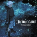 Jormungand Original Soundtrack CD