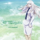 Jormungand Perfect Order Original Soundtrack CD