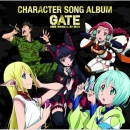 Original Japan Import Soundtrack CD -Gate- Character Song...