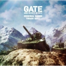 Original Japan Import Soundtrack CD -Gate- vol. 1