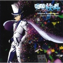Magic Kaito 1412 Original Soundtrack CD