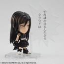 Final Fantasy Trading Arts Mini -Tifa Lockheart (Advent...
