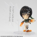 Final Fantasy Trading Arts Mini -Yuffie Kisaragi-