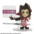 Final Fantasy Trading Arts Mini -Aerith Gainsborough-