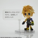 Final Fantasy Trading Arts Mini -Tidus-