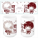 Kabaneri of the Iron Fortress Japanese Tea Cup (Japan...