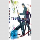 Tokyo Ghoul Root A (2. Staffel) DVD vol. 3