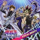 Original Japan Import Soundtrack CD -Yu-Gi-Oh!- Vocla Best!!