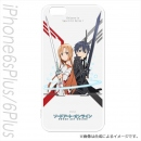 Sword Art Online II: iPhone 6sPlus & 6Plus Cover Asuna & Kirito