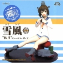 Kantai Collection Yukikaze Taito Figur