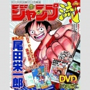 JUMP Ryu! vol. 3 mit DVD: Oda Eiichiro (One Piece)