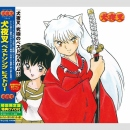 Inu Yasha Best Song History Soundtrack CD **Limited...