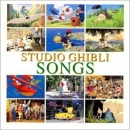 Original Japan Import Soundtrack CD -Studio Ghibli Songs-