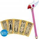 Card Captor Sakura Sealing Wand & Clow Card