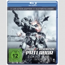 The Next Generation Patlabor The Movie - Tokyo War Blu Ray