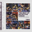 Original Japan Import Soundtrack CD -Detektiv Conan- The...