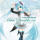 Original Japan Import Soundtrack CD -Miku Symphony 2016-