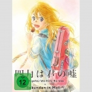 Sekunden in Moll - Shigatsu Wa Kimi No Uso DVD Box vol. 3