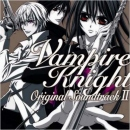Vampire Knight Original Soundtrack CD II