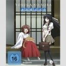 Yosuga no Sora Blu Ray vol. 2 (Standard Edition)