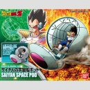 Dragon Ball Z Figure-rise Mechanics Plastic Model Kit...