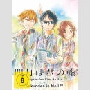Sekunden in Moll - Shigatsu Wa Kimi No Uso DVD Box vol. 4