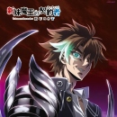 Original Japan Import Soundtrack CD -The Testament Of...