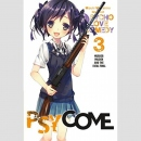 Psycome [Light Novel] vol. 3
