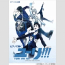 Yuri!!! on Ice Notenbuch