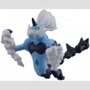 Pokemon Moncolle MSP02 Thundurus