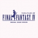 Final Fantasy IV Original Soundtrack CD Remaster Version