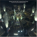 Original Japan Import Soundtrack CD -Final Fantasy VII-