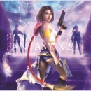 Original Japan Import Soundtrack CD -Final Fantasy X-2-