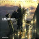 Final Fantasy VII Advent Children Original Soundtrack CD
