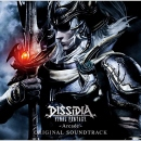 Dissida Final Fantasy Arcade Original Soundtrack CD