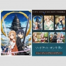 Sword Art Online  Mini Puzzle Box