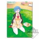 Re:Zero -Starting Life in Another World- Poster (42 cm x...
