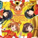 Original Japan Import Soundtrack CD  -Girls und Panzer-