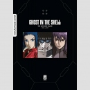 Ghost in the Shell - The Ultimate Guide 1995 --> 2017