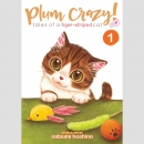 Plum Crazy! Tales of a Tiger-Striped Cat vol. 1