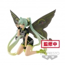 Racing Miku SQ Figur Hatsune Miku 2017 Team UKYO Cheering...