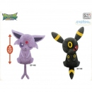 Pokémon Sun & Moon Kutsurogi Time -Espeon, Umbreon-...