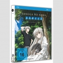 Yosuga no Sora Blu Ray vol. 1 (Standard Edition)