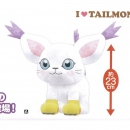 Digimon I Love Gatomon Big Plush