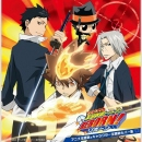 Katekyo Hitman Reborn! Soundtrack CD