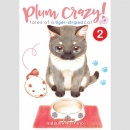Plum Crazy! Tales of a Tiger-Striped Cat vol. 2